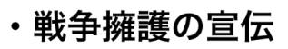 f:id:yoimonotachi:20190519202454p:plain