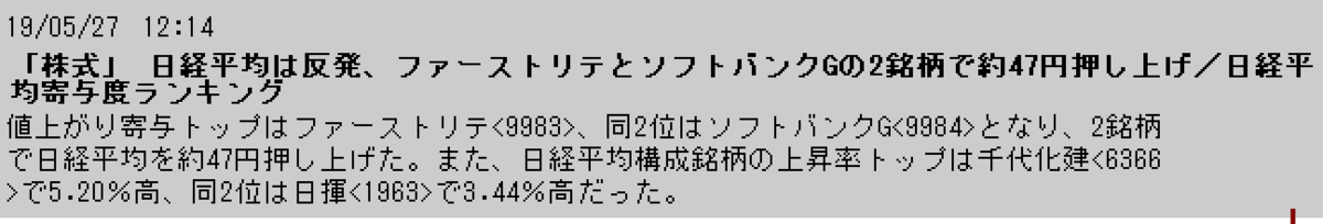 f:id:yoimonotachi:20190527143326p:plain