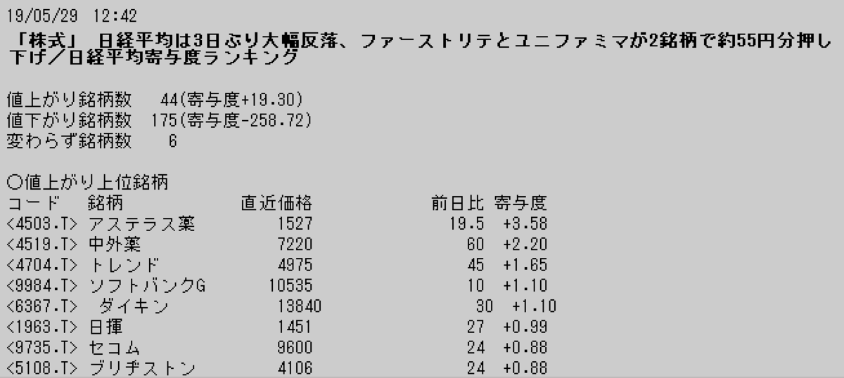 f:id:yoimonotachi:20190529143746p:plain