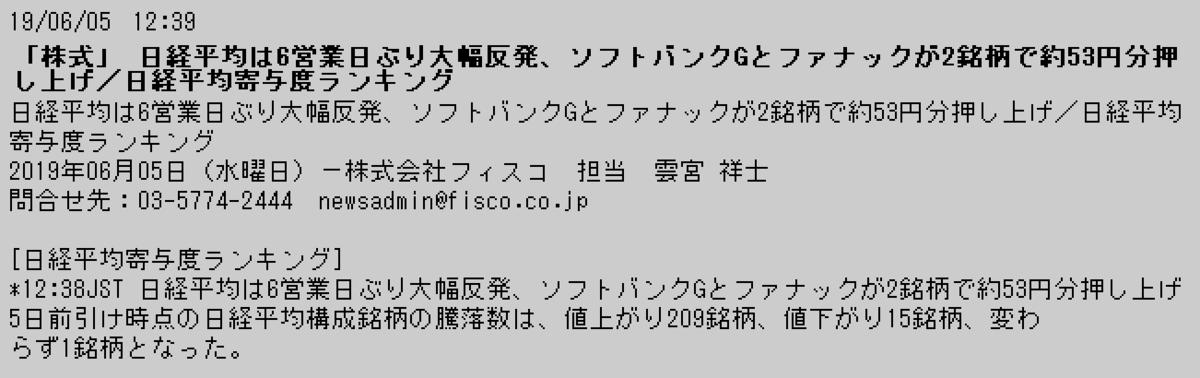 f:id:yoimonotachi:20190605143435p:plain