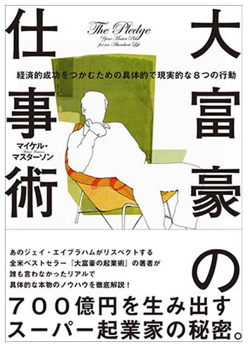 f:id:yoimonotachi:20190616203807p:plain