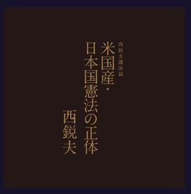 f:id:yoimonotachi:20190616211414p:plain