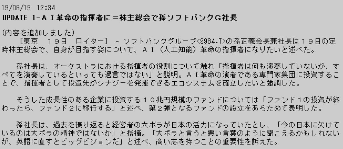 f:id:yoimonotachi:20190619143144p:plain