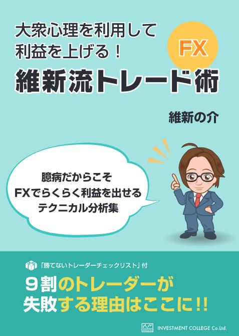 f:id:yoimonotachi:20190622033325p:plain