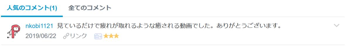 f:id:yoimonotachi:20190625134522p:plain