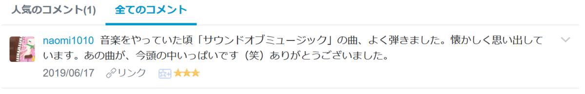 f:id:yoimonotachi:20190625134748p:plain