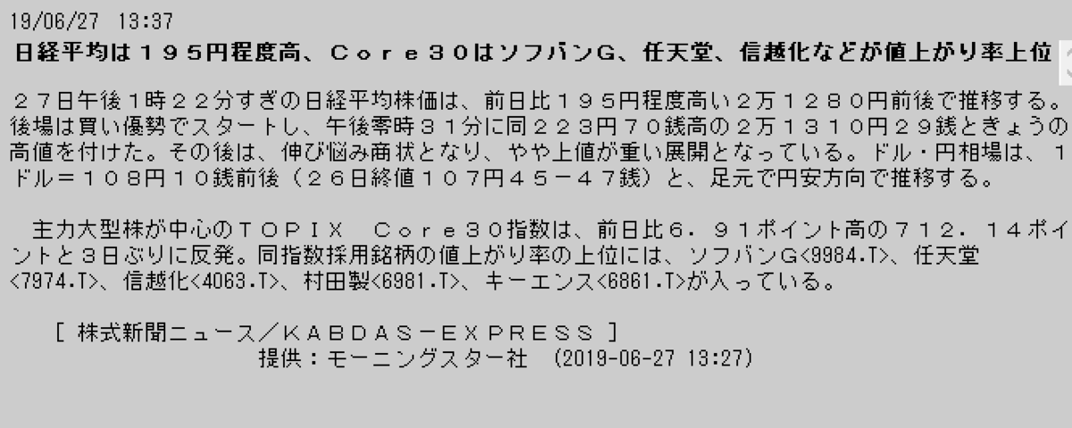 f:id:yoimonotachi:20190627143156p:plain