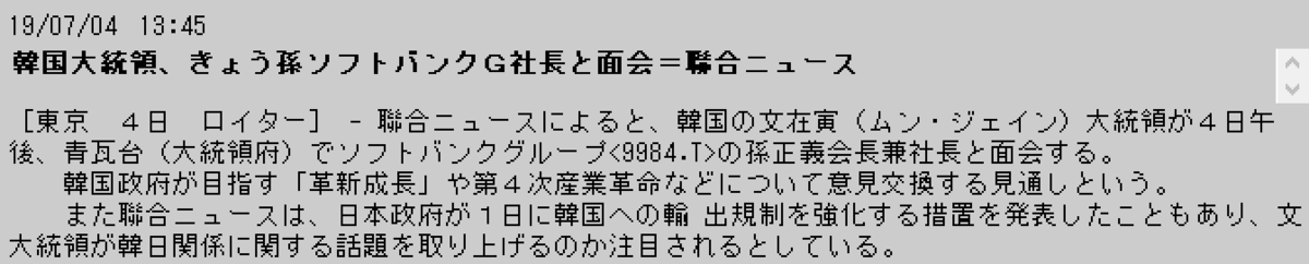 f:id:yoimonotachi:20190704141041p:plain