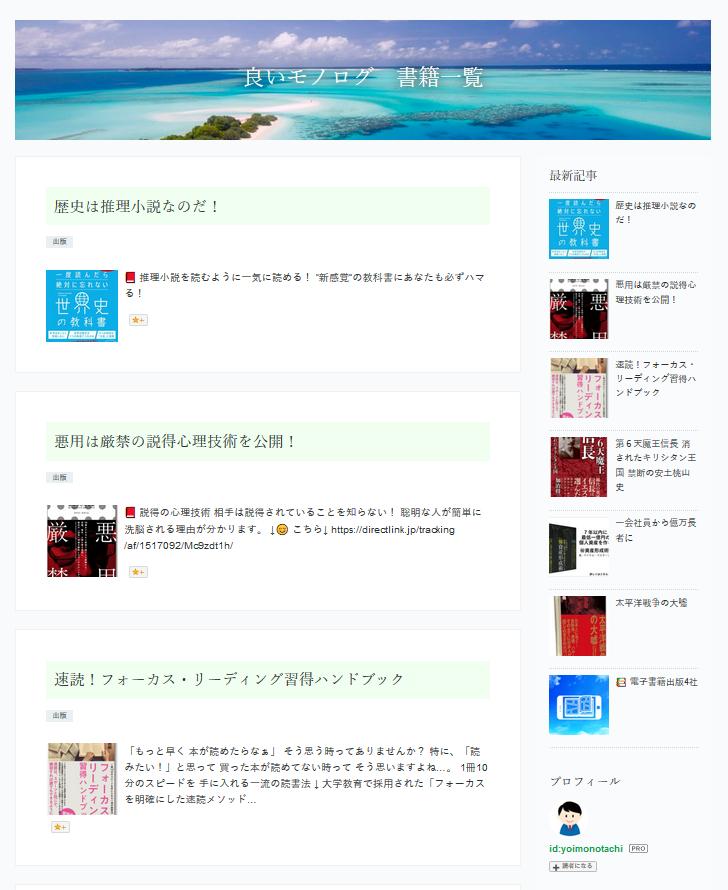 f:id:yoimonotachi:20190717134545p:plain