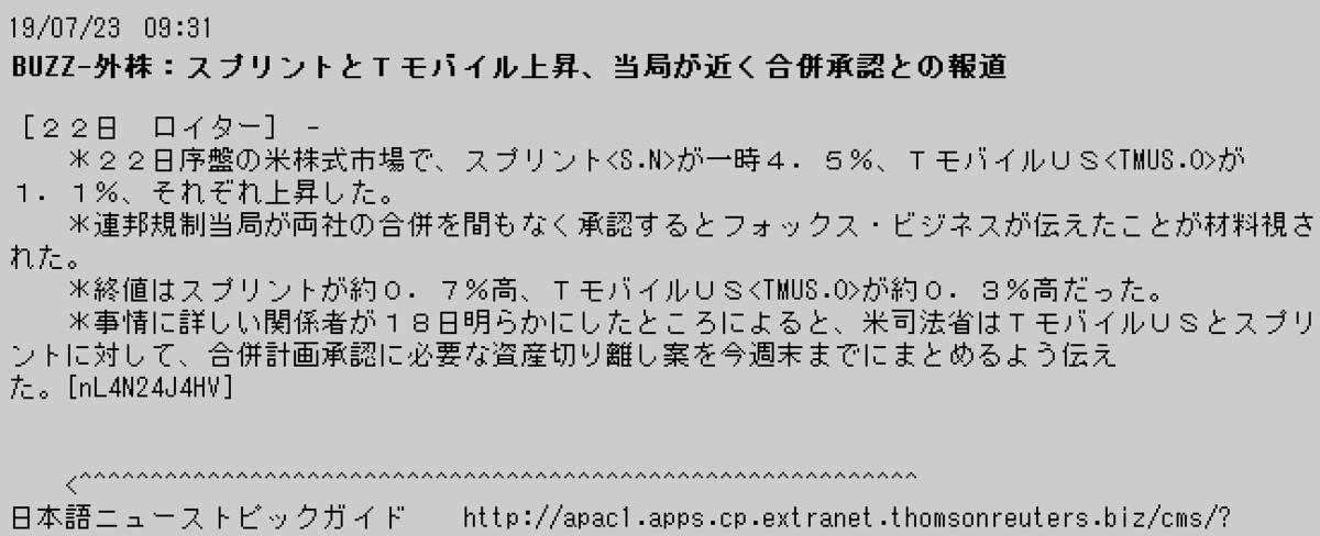 f:id:yoimonotachi:20190723094048p:plain