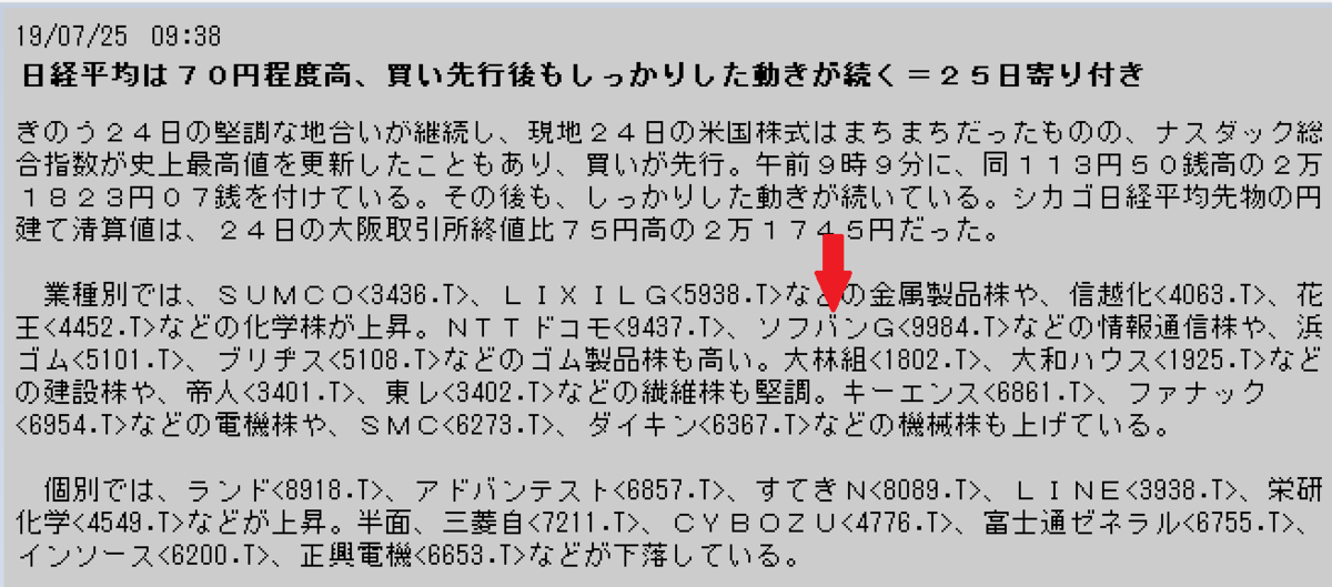 f:id:yoimonotachi:20190725094607p:plain