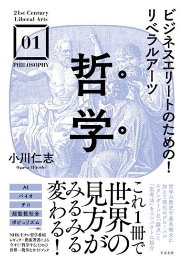 f:id:yoimonotachi:20190727164440p:plain