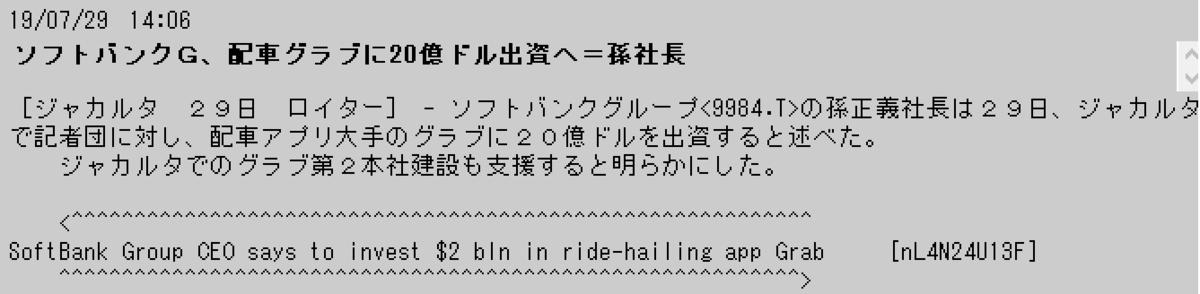 f:id:yoimonotachi:20190729140756p:plain
