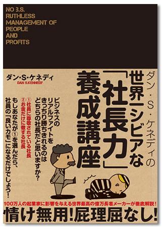 f:id:yoimonotachi:20190804171531p:plain