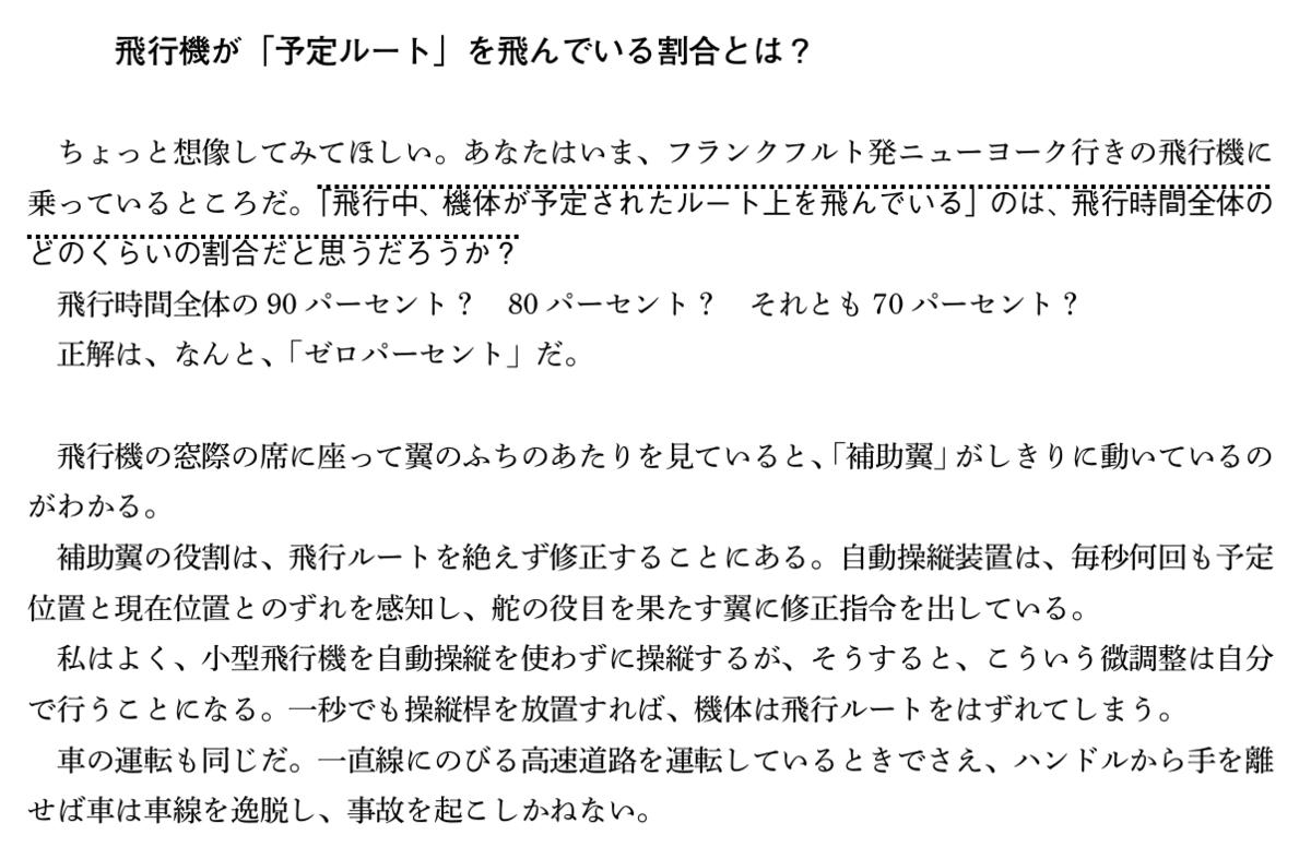 f:id:yoimonotachi:20190824124053p:plain