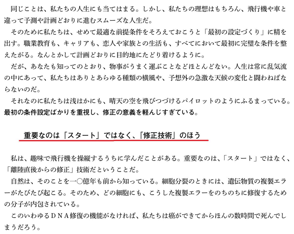 f:id:yoimonotachi:20190824133228p:plain
