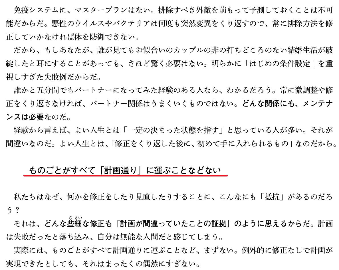 f:id:yoimonotachi:20190824134036p:plain