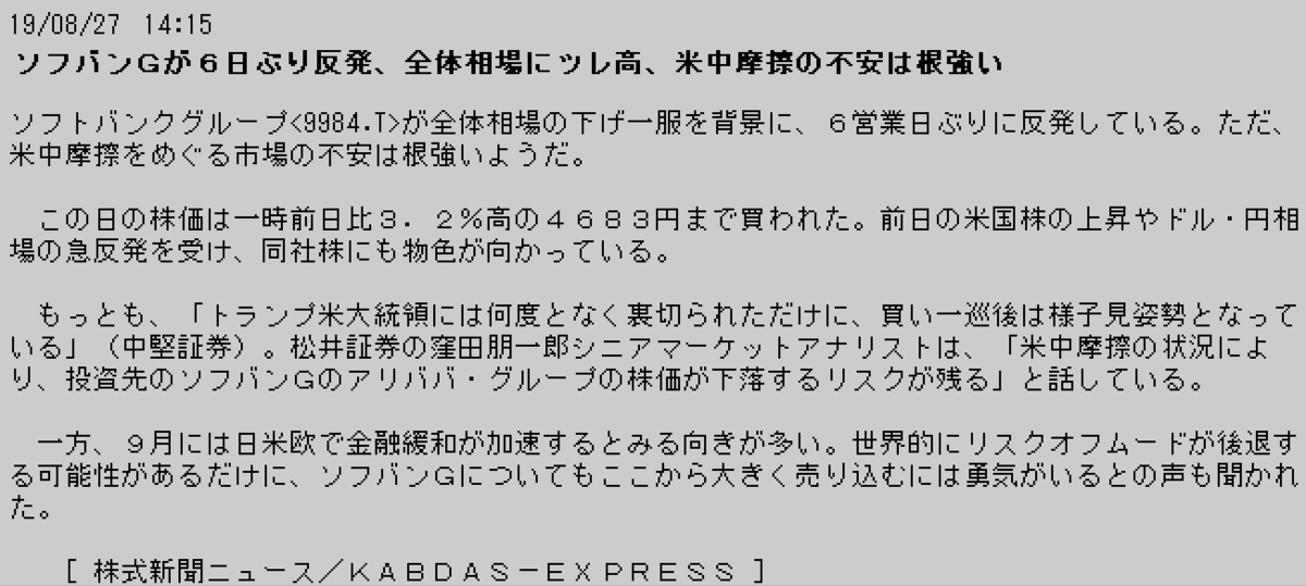 f:id:yoimonotachi:20190827143226p:plain