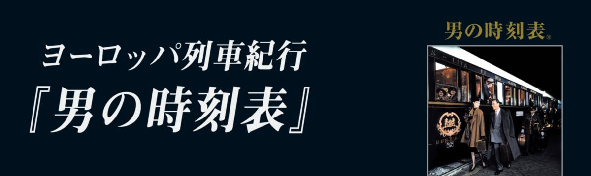 f:id:yoimonotachi:20190901180620p:plain