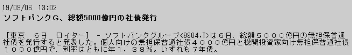 f:id:yoimonotachi:20190906142112p:plain