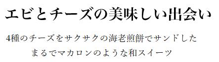 f:id:yoimonotachi:20190908150015p:plain