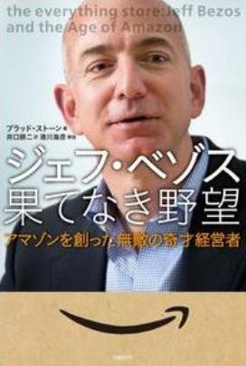 f:id:yoimonotachi:20190910190658j:plain