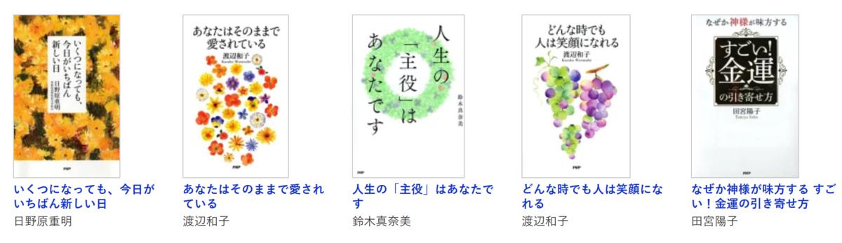 f:id:yoimonotachi:20190916112427p:plain