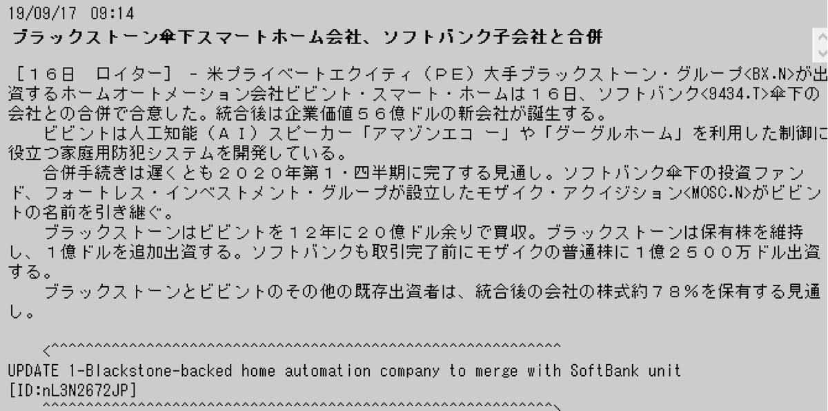f:id:yoimonotachi:20190917091853p:plain