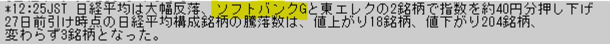 f:id:yoimonotachi:20190927134608p:plain