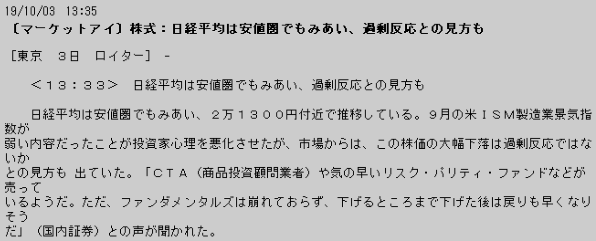 f:id:yoimonotachi:20191003142455p:plain