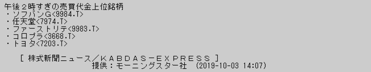 f:id:yoimonotachi:20191003142617p:plain