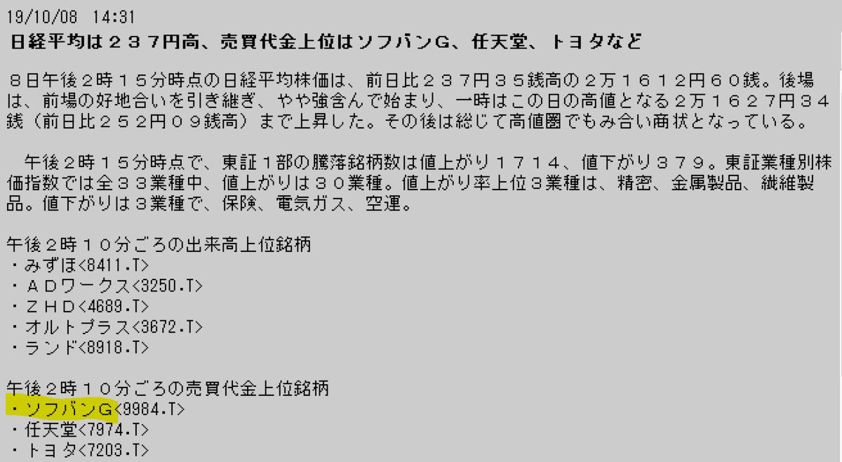 f:id:yoimonotachi:20191008143328p:plain
