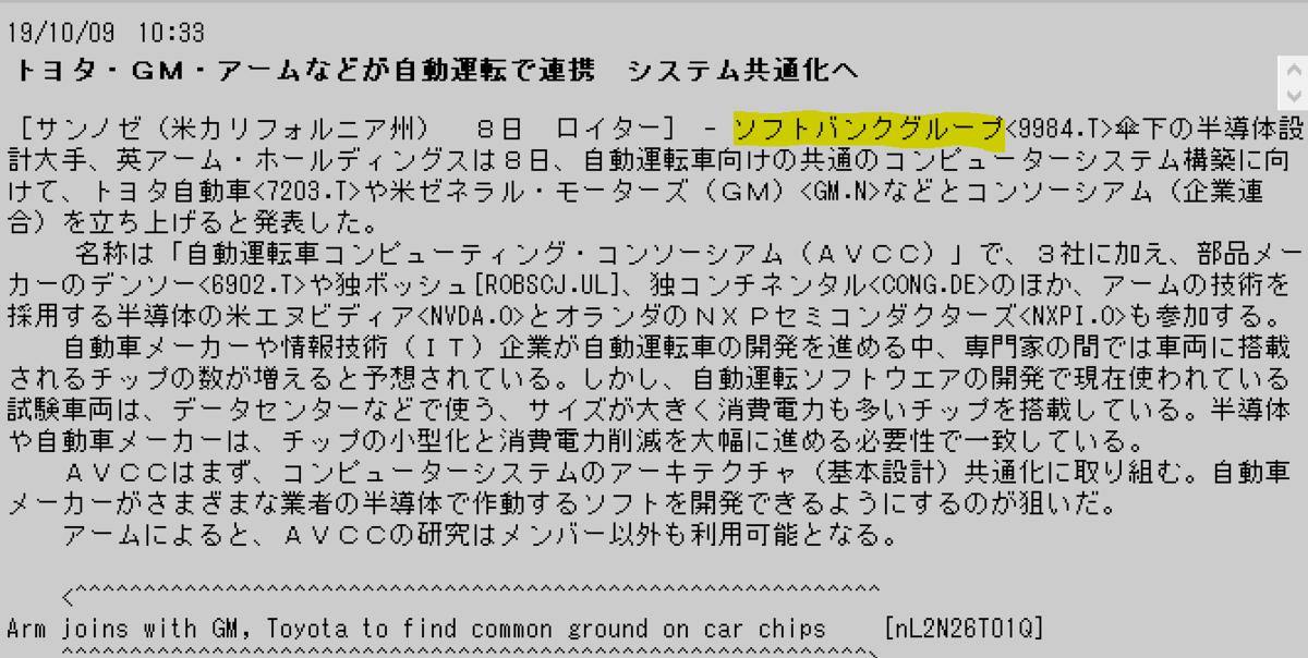 f:id:yoimonotachi:20191009103822p:plain