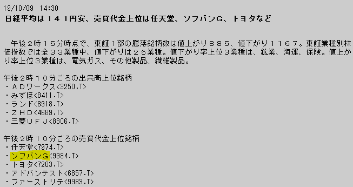 f:id:yoimonotachi:20191009143308p:plain