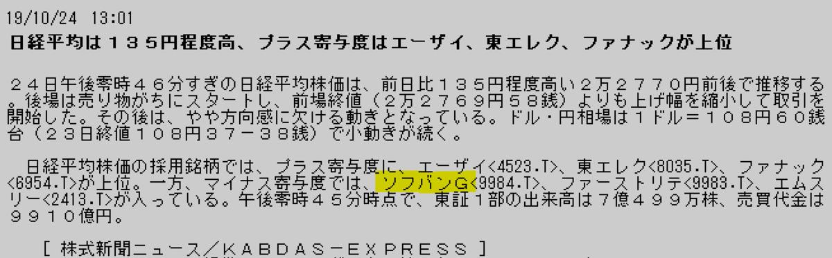 f:id:yoimonotachi:20191024140333p:plain