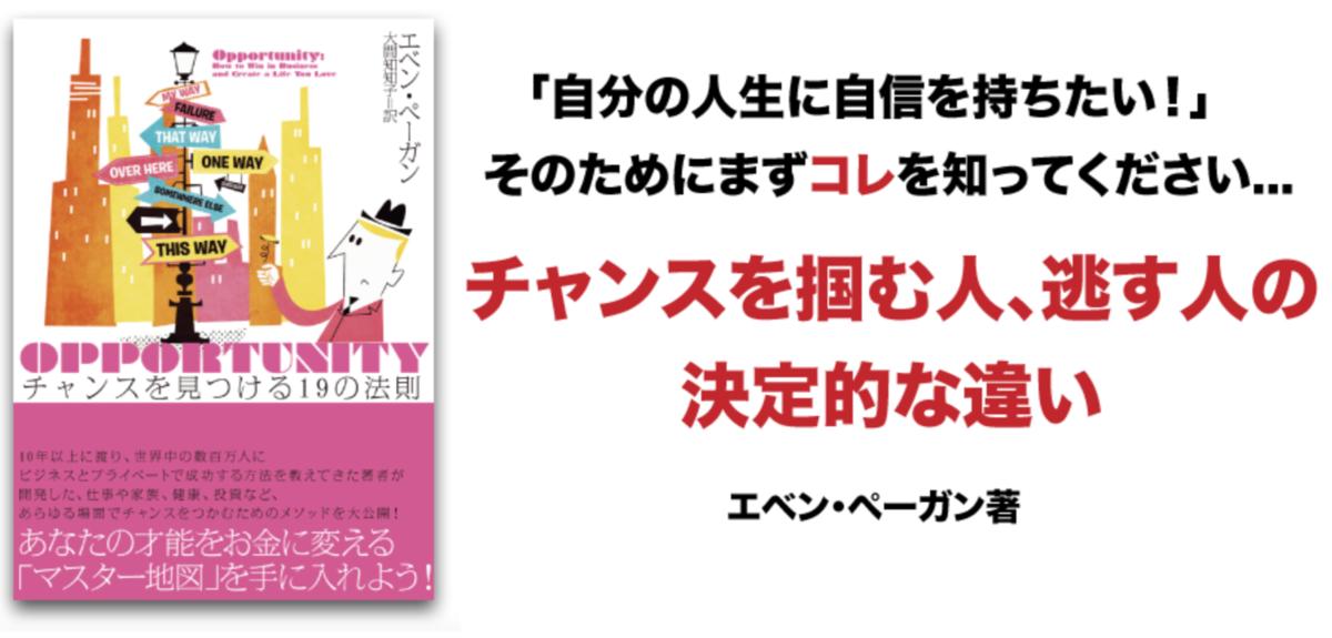 f:id:yoimonotachi:20191106135620p:plain