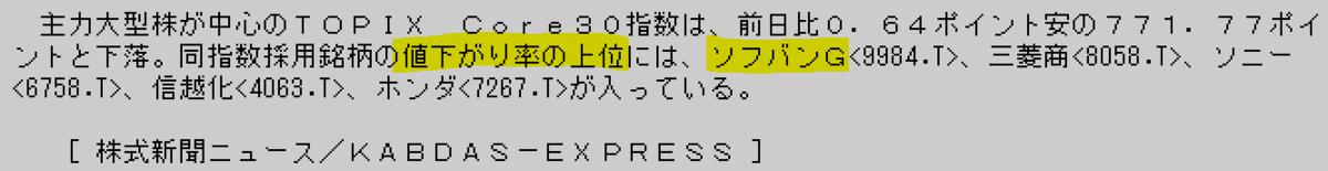f:id:yoimonotachi:20191107141548p:plain