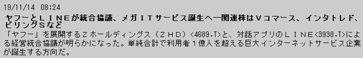 f:id:yoimonotachi:20191114090523p:plain