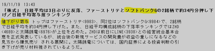 f:id:yoimonotachi:20191119140958p:plain