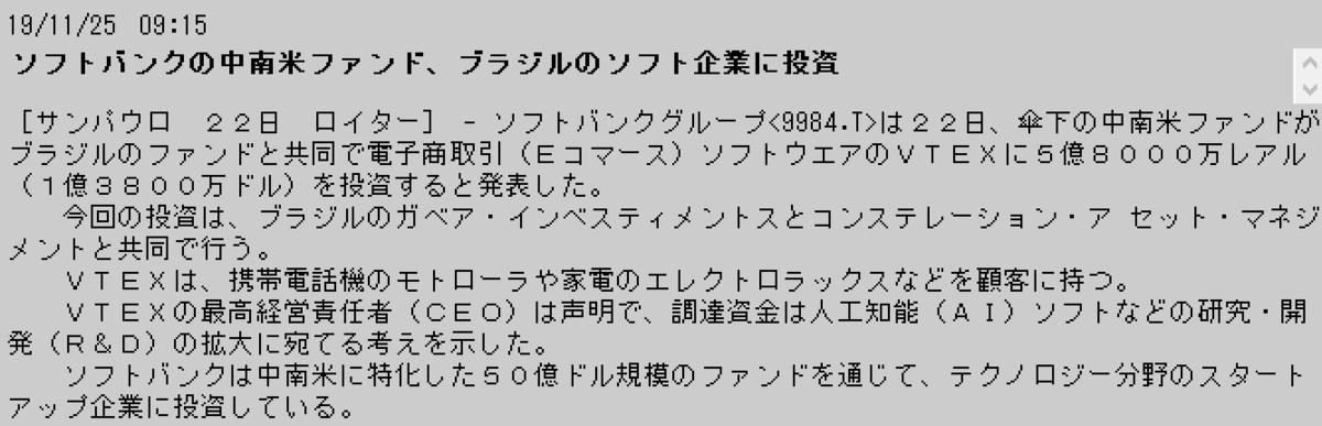 f:id:yoimonotachi:20191125094049p:plain