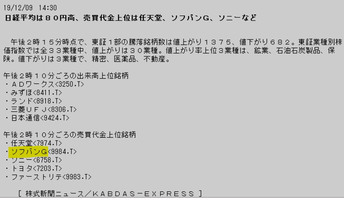 f:id:yoimonotachi:20191209143512p:plain