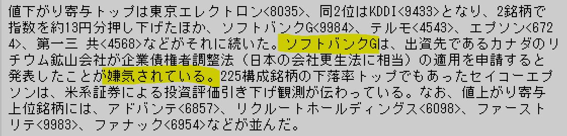 f:id:yoimonotachi:20191224131622p:plain