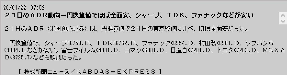 f:id:yoimonotachi:20200122085634p:plain