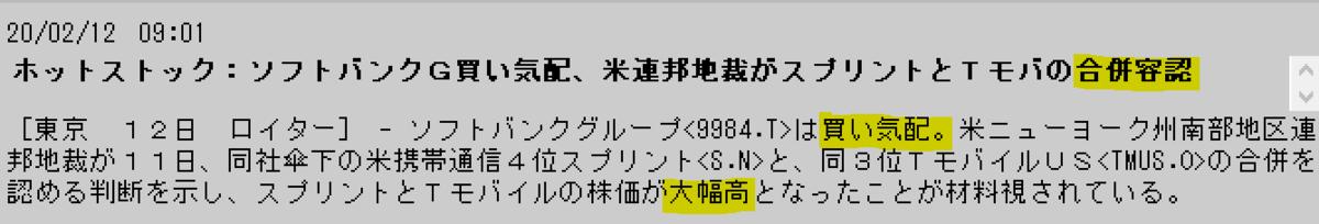 f:id:yoimonotachi:20200212092259p:plain