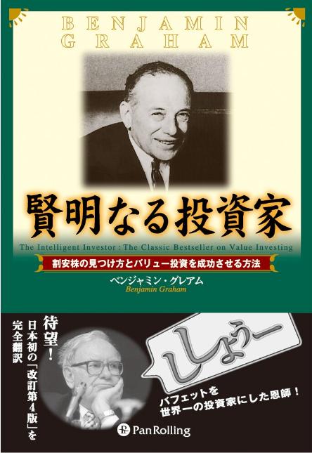 f:id:yoimonotachi:20200524211152p:plain