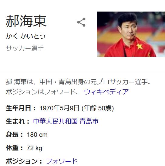 f:id:yoimonotachi:20200627081520p:plain