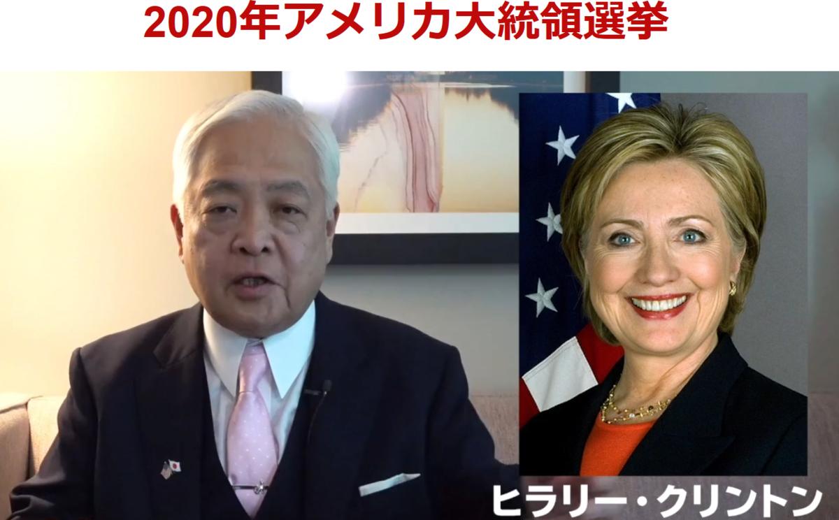 f:id:yoimonotachi:20200702093638p:plain