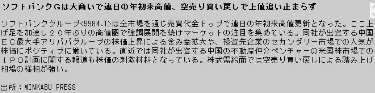 f:id:yoimonotachi:20200710102842p:plain