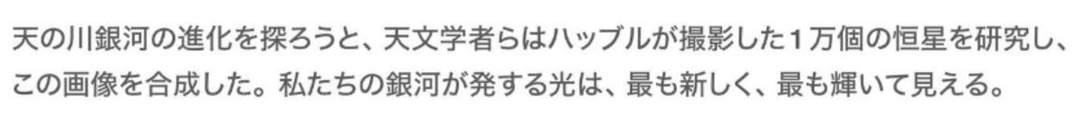 f:id:yoimonotachi:20200710220844j:plain