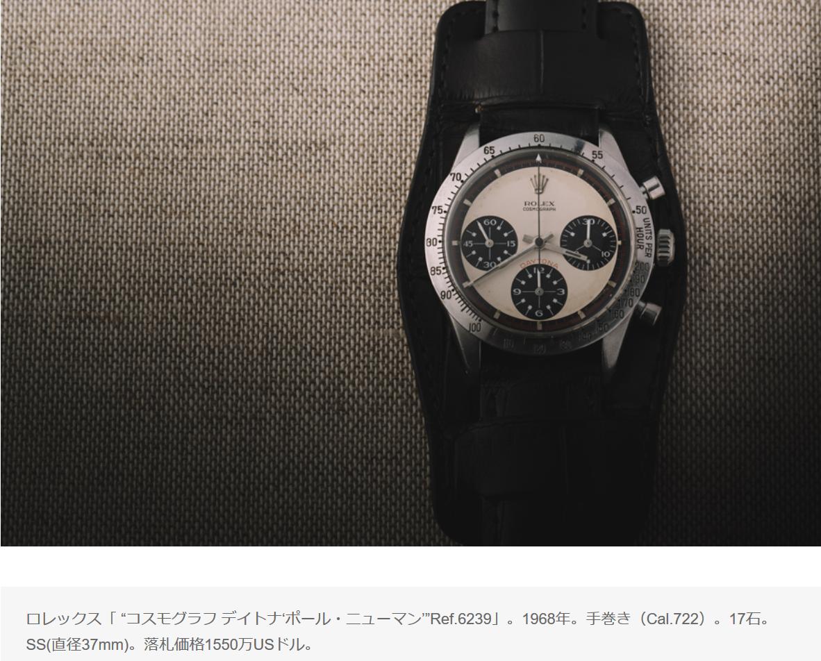 f:id:yoimonotachi:20200731110422p:plain